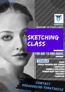 Sketching Class in Surat